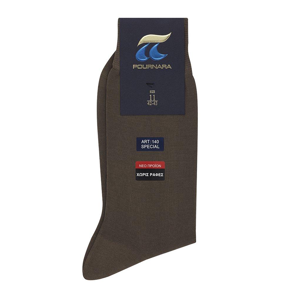 Pournara Ανδρική Κάλτσα 100% βαμβάκι Μερσεριζέ - Χωρίς ραφή- Λεπτή πλέξη