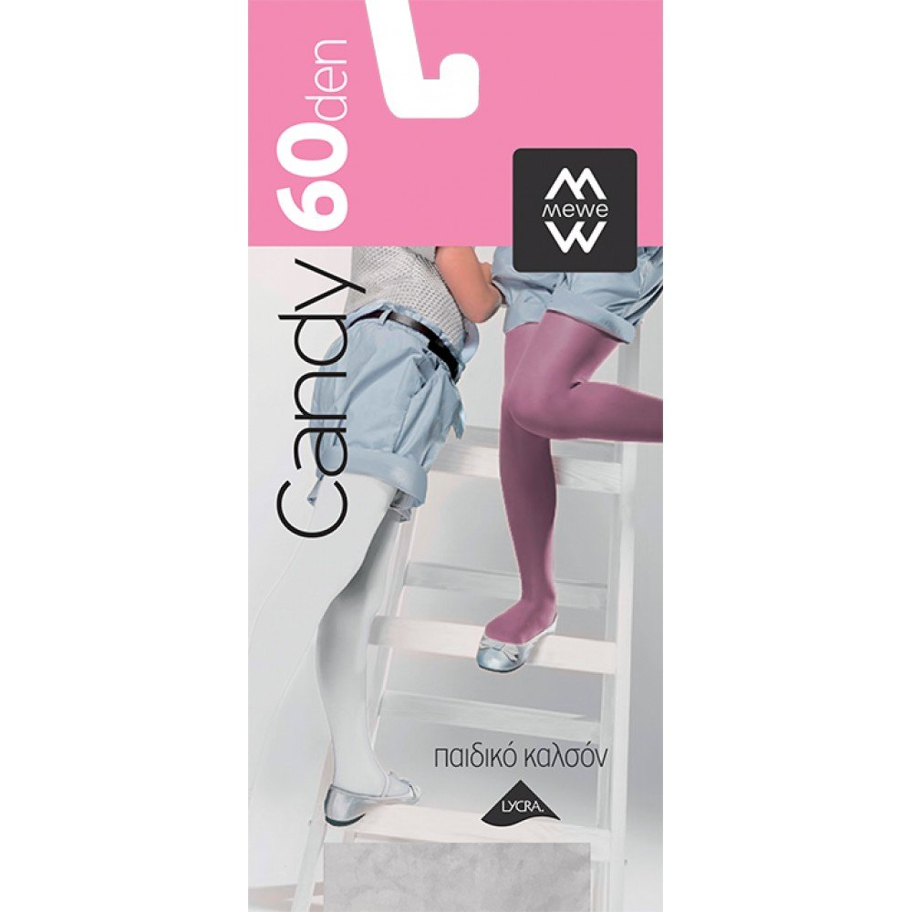 Παιδικό Καλσόν ME-WE Candy 60 Den