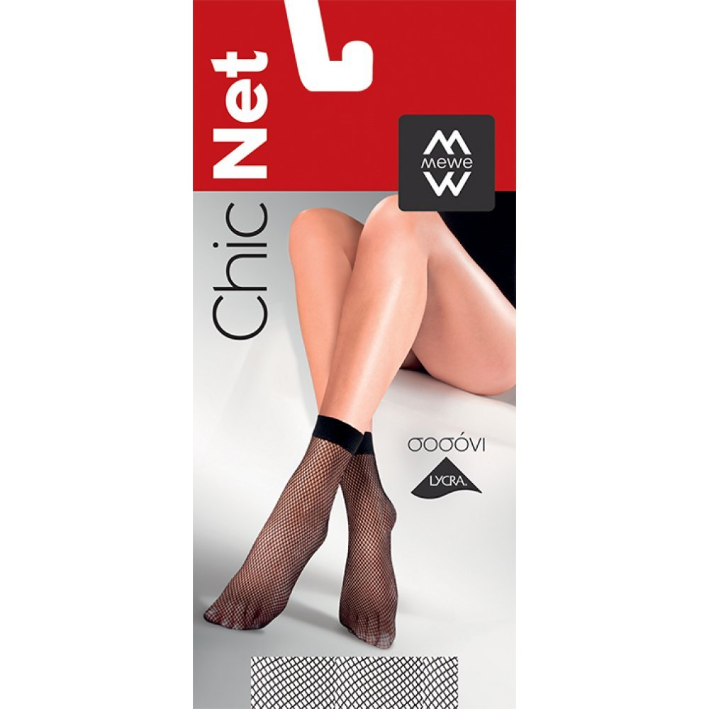 ME-WE Γυναικείο  σοσόνι δίχτυ της σειράς Chic Net