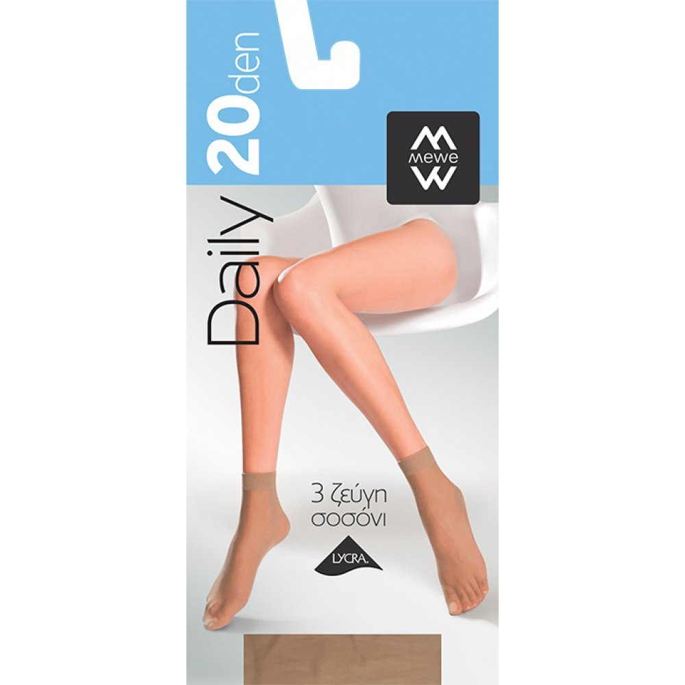 ME-WE Γυναικείο  σοσόνι 20 Den της σειράς Daily