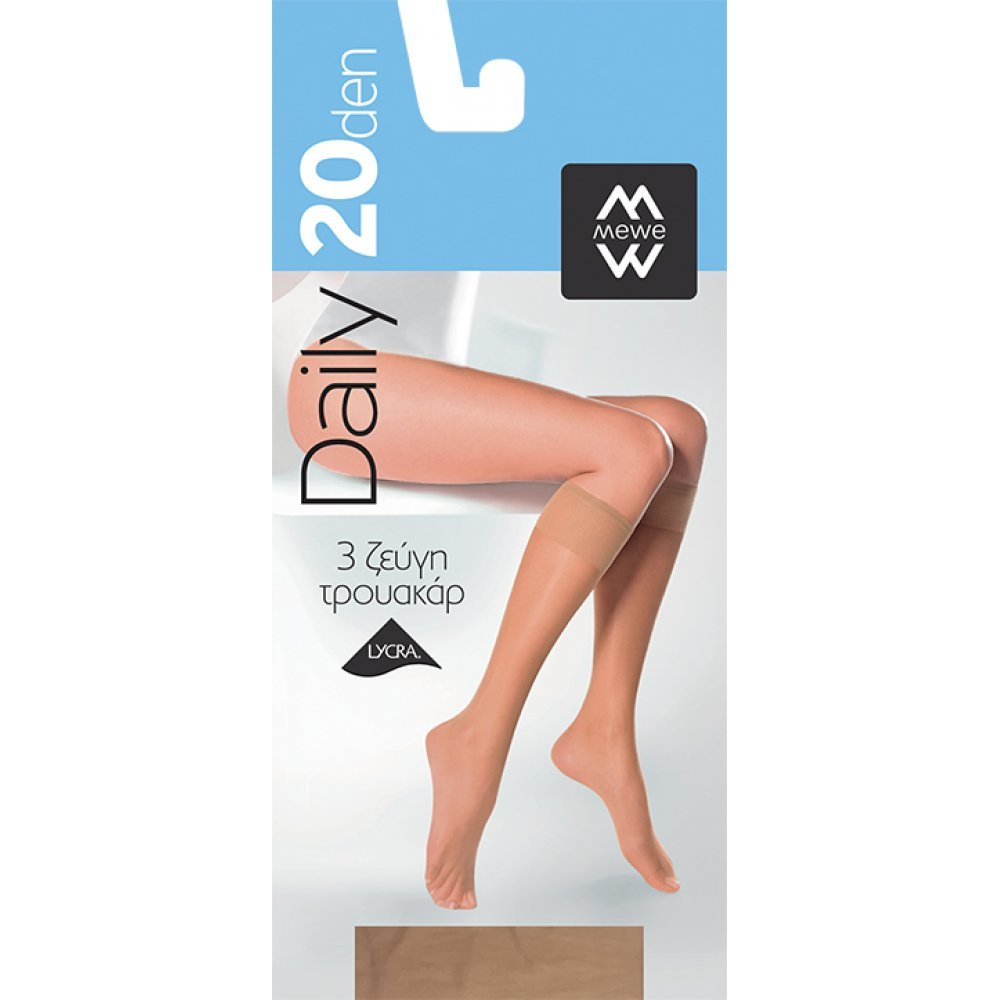 ME-WE  Γυναικείο τρουακάρ 20 Den συσκευασία με 3 ζευγάρια της σειράς Daily