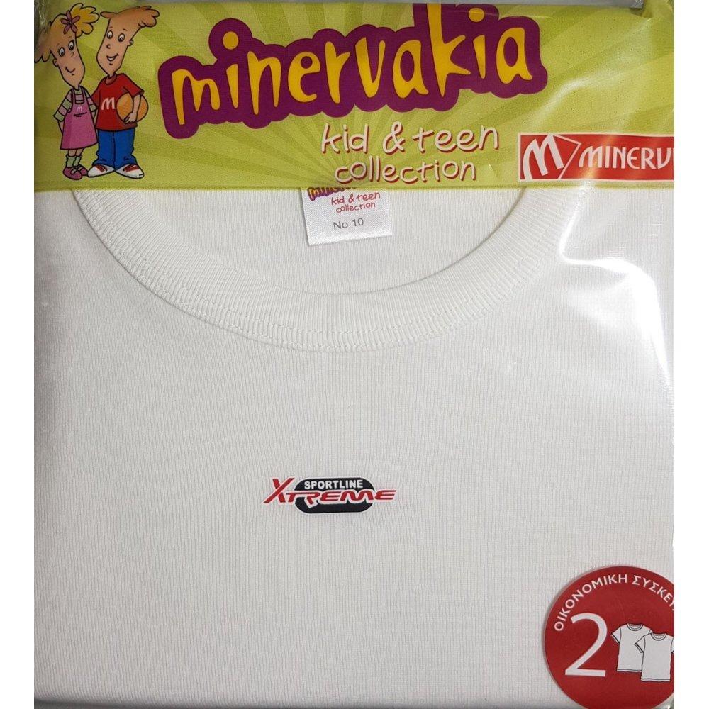 Παιδικό Φανελάκι Κοντό μανίκι  Minervakia X-treme   Συσκευασία 2 τεμαχίων